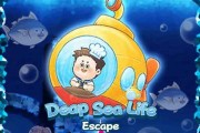Deep Sea Life Escape