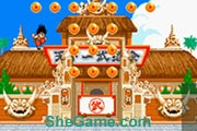 Dragon ball z Goku saut
