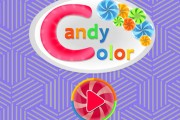 Kids Color Candy