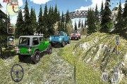 Off Road Mountain Jeep Drive 2020